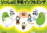 みやざき犬2(宮崎県)