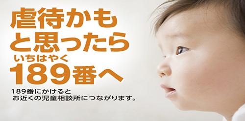 http://www.mhlw.go.jp/bunya/koyoukintou/gyakutai/images/img_03.jpg