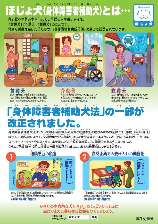 【啓発ポスターの一例】
