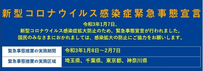 千葉 県 の コロナ 感染