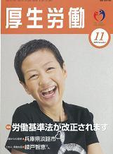 �シ亥峙�シ�11譛亥捷