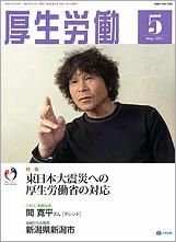 �シ亥峙�シ�5譛亥捷