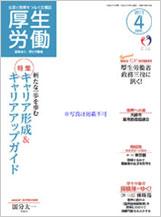 �シ亥峙�シ�4譛亥捷