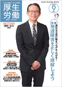 �シ亥峙�シ�9譛亥捷