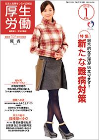 �シ亥峙�シ�1譛亥捷