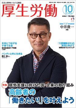 �シ亥峙�シ�10譛亥捷