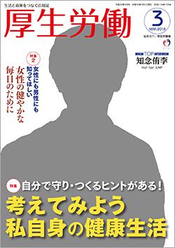 �シ亥峙�シ�3譛亥捷