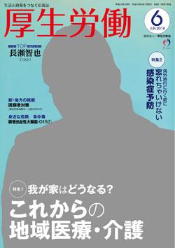 �シ亥峙�シ�6譛亥捷