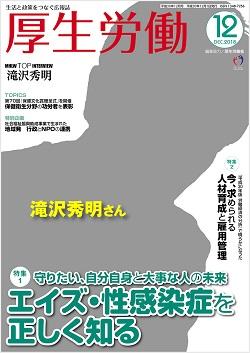 �シ亥峙�シ�12譛亥捷