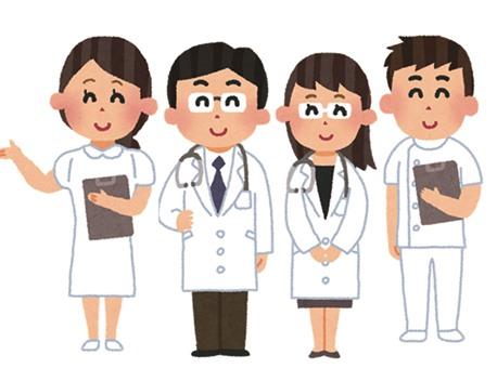 「医療スタッフ 無料」の画像検索結果