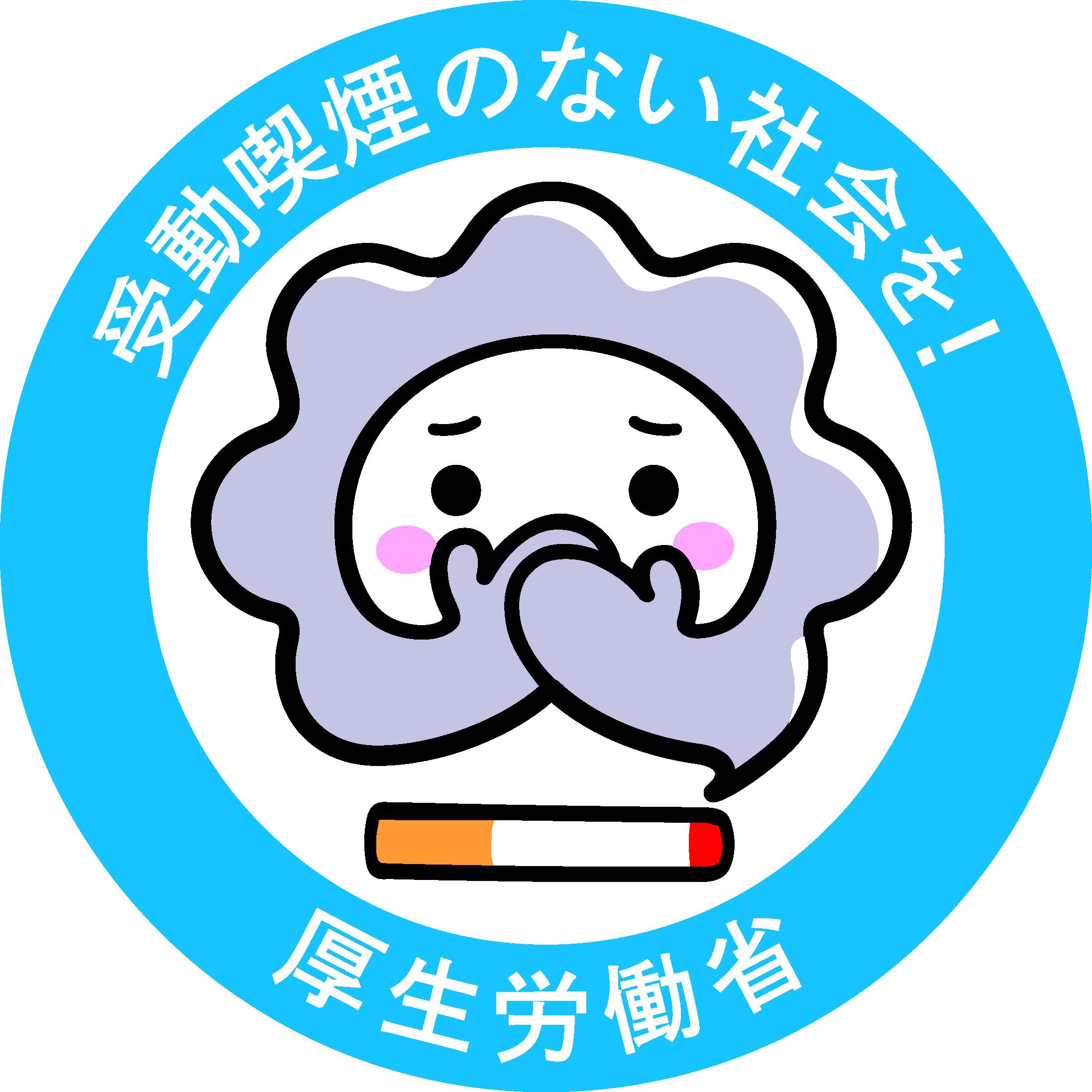 新潟県糸魚川市 Part34 [無断転載禁止]©2ch.netYouTube動画>10本 ->画像>196枚