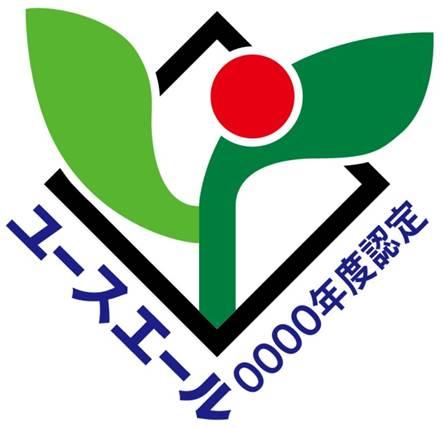 0000104995_1 - 社会保険労務士事務所オフィスアールワン | 東京都千代田区