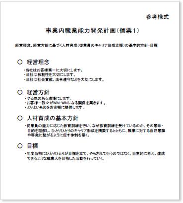 福岡県職業能力開発協会:トップページ