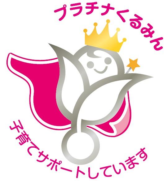0000068247 - 社会保険労務士事務所オフィスアールワン | 東京都千代田区