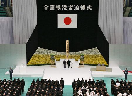 追悼 式 全国 戦没 者 天皇陛下お言葉全文 全国戦没者追悼式