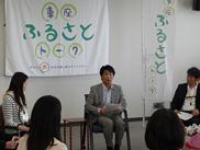 写真(2012年5月18日)