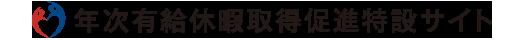 厚生労働省│都道府県労働局│労働基準監督署